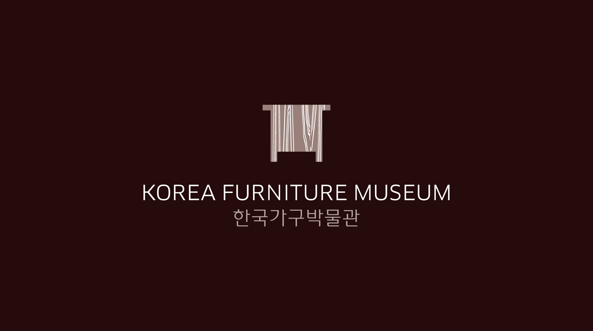 Korea Furniture Museum